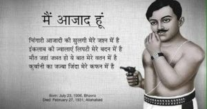 Motivational quotes in hindi for independence day by Chandra Shekhar Azad